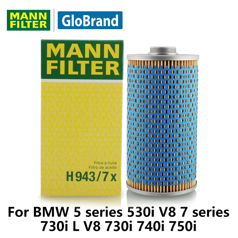 Online Buy Wholesale oil car filter bmw from China oil car filter