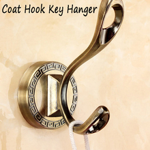 European Style Single Hook Retro Hanging Hat Wall Mounted Coat Key Hanger Robe Home Decoration
