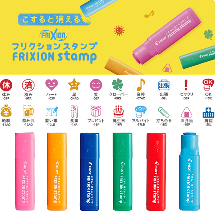 Pilot 60 Kind Patterns Colored Erasable Stamp Pen With Rubber Eraser Mini Cute Erasable Stamps For Kids Gift Kawaii Stamp SPF-12