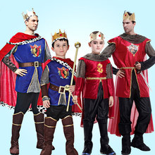 Umorden Halloween Family Matching Men King Costume Boys Prince Costumes for Kids Adult Carnival Party Fancy Cosplay Clothes