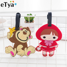 eTya Fahion Men Women Travel Accessories Luggage Tag Animal Cartoon Silica Gel ID Addres Holder Baggage Tags Portable Label