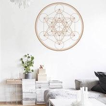 SACRED GEOMETRY Wall Decal Metatrons Cube Alchemy Geometric Vinyl Sticker Line Circle Mandala 3112