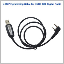 D50 kabel HYDX kedatangan