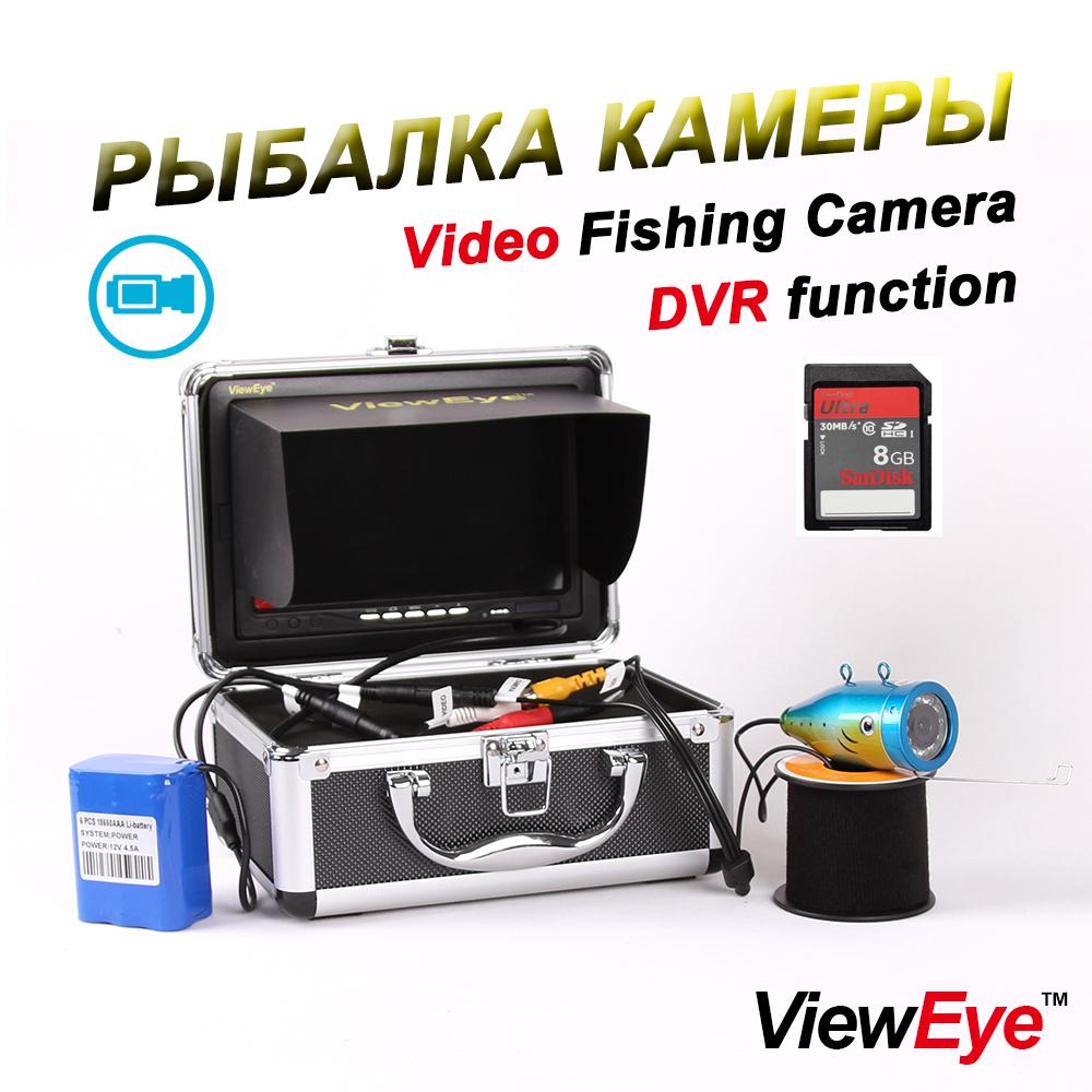 """Prix pour ViewEye D'origine 7 """"Vidéo Fish Finder 1000TVL Sous-Marine Pêche Caméra Kit Avec Fonction D'enregistrement Vidéo Blanc/IR Infrarouge LED"""