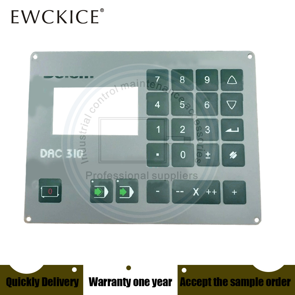 NEW DAC-310 DAC310 DAC 310 HMI PLC Membrane Switch keypad keyboard