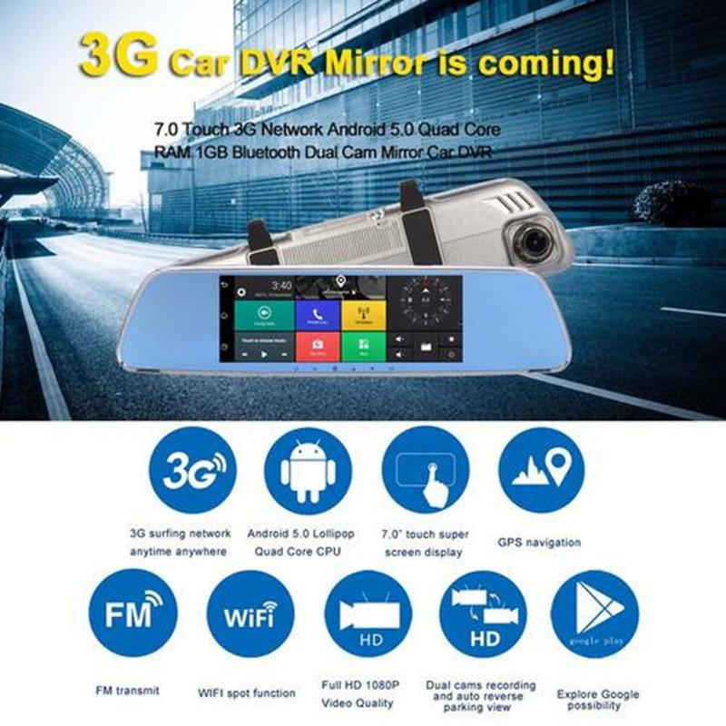 Driving Recorder Dash Cam 7-inch Full Screen Smart Rearview Mirror HD Android Navigation Remote Monitoring System цена