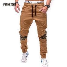 2018 Fstmetors Pencil men Pants Length Pleated Broadcloth Elastic Waist Pattern  Jogger  Trousers Men Sweatpants