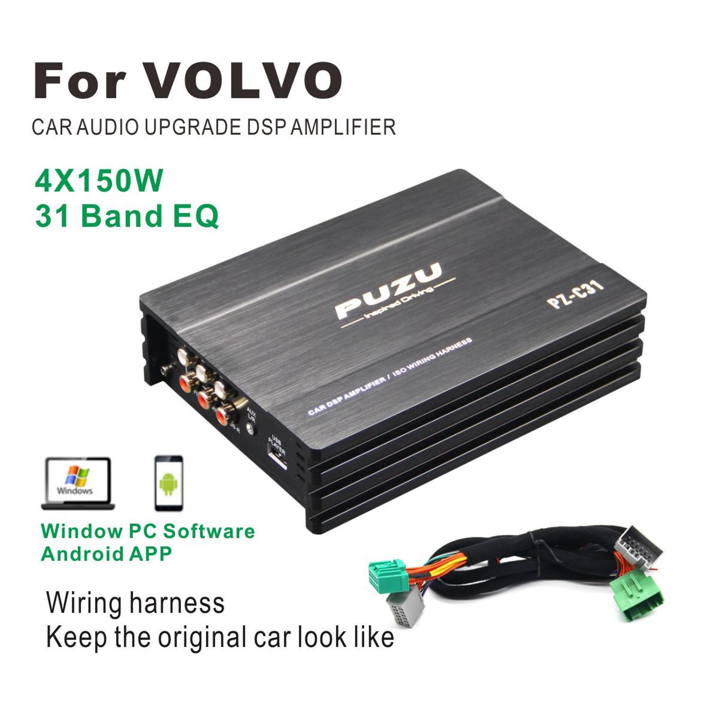 Nouvelle technologie 4ch à 6ch voiture Audio processeur de signal numérique amplificateur DSP pour Volvo avec harnais câble usine système de mise à niveau audio