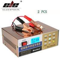Eleoption 2ピース110ボルト/220ボルト全自動電気車のバッテリー充電器インテリジェントパルス修理タイプバッテリー充電器12ボルト/24ボルトMF 2C|electric car battery charger|battery chargerbattery charger intelligent -