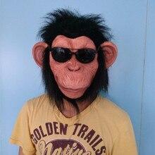 X-MERRY Шимпанзе обезьяна маска гориллы APE Bruno Mars ленивая песня животного предстоятель нарядное платье