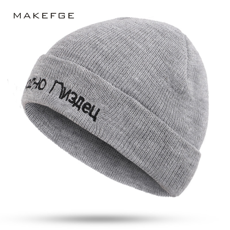 New Russian embroidery knit cotton hats autumn and winter outdoor warm loose caps women and men   skullies   male turban   beanie