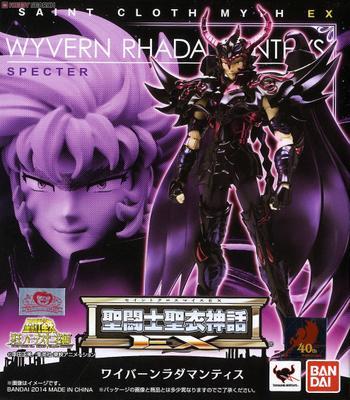 Bandai Saint Seiya EX 2.0 Specter Big Three Hades Rhadamanthys Metal Armor Myth Cloth Action Figure M