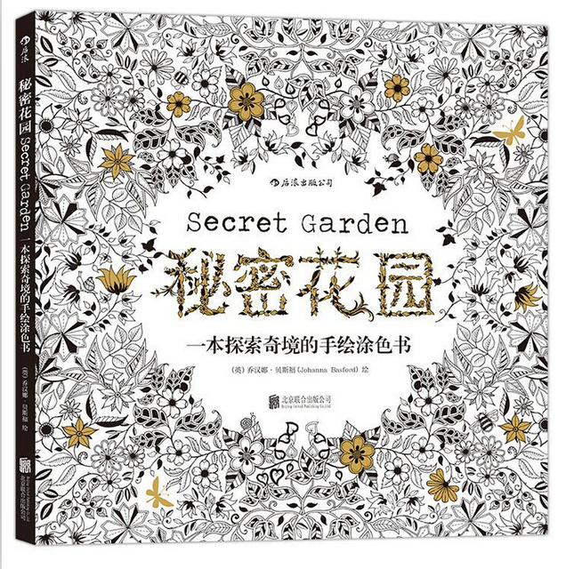 Secret Garden dibujo libro para colorear libros para adultos ...