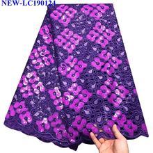 Фиолетовый африканский тюль сетки блесток кружевной ткани высокого качества французский нигерийский с блестками и тесьмой из органзы ткани для свадебного платья HA-004