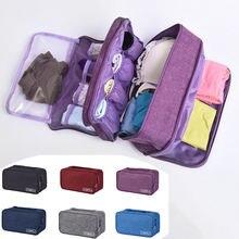 Портативная сумка для хранения нижнего белья и бюстгальтера