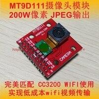 MT9D111 Camera Module Supporting CC3200 Development Board Video Transmission