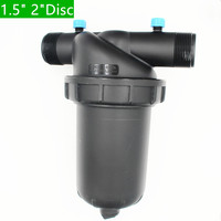 1.5 2 120Mesh T Disc Filter Filter Male Thread Connector Micro Garden Irrigation Fittings Greenhouse Watering Fittings K113