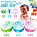 Bebé niño niños plegable bañera inflable bebé bañera bebé inflable bañera de espesor tuba