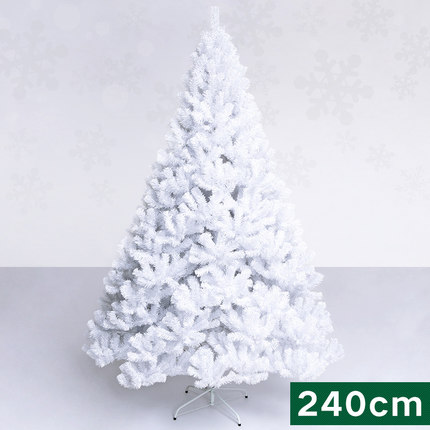 240cm Christmas Tree White 2.4m Artificial Christmas Tree Merry Christmas Decorations For Home Christmas Ornaments