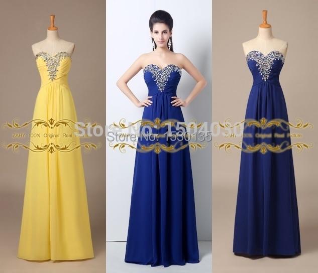 quick prom dress