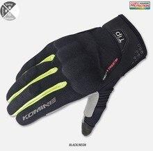 Новый GK-183 2016 весной и летом может коснуться перчатки/падение сопротивления перчатки мотоцикла/мужская езда перчатки