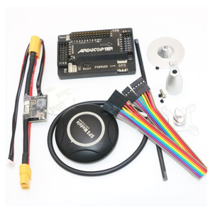 Image 2 - APM 2.8 ArduPilot Mega  Internal compass APM Flight Controller Built in Compass with 7M GPS for FPV RC Drone Aircraft