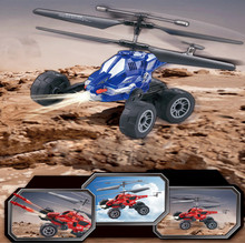 RC Drone UDI U821 RC Helicopter Quadcopter 3 5CHmulti purpose Vehicles Flying Fired Missiles Control Driving
