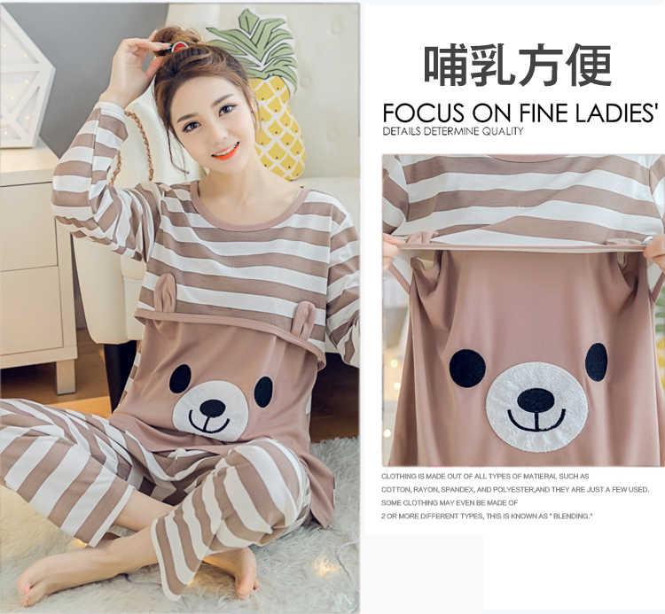 ... Новая одежда для беременных ночная рубашка для беременных кормящих  беременности пижамы для беременных женщин Пижама для ... 48ad2df6b9e