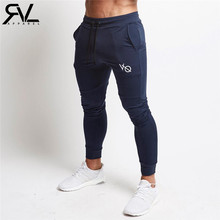 2017 New Vq Gyms Clothing In Men Pants Men Fashion Jogger Pants Skinny Casual Trousers Pants Top Quality Sweatpants Buy At The Price Of 14 72 In Aliexpress Com Imall Com