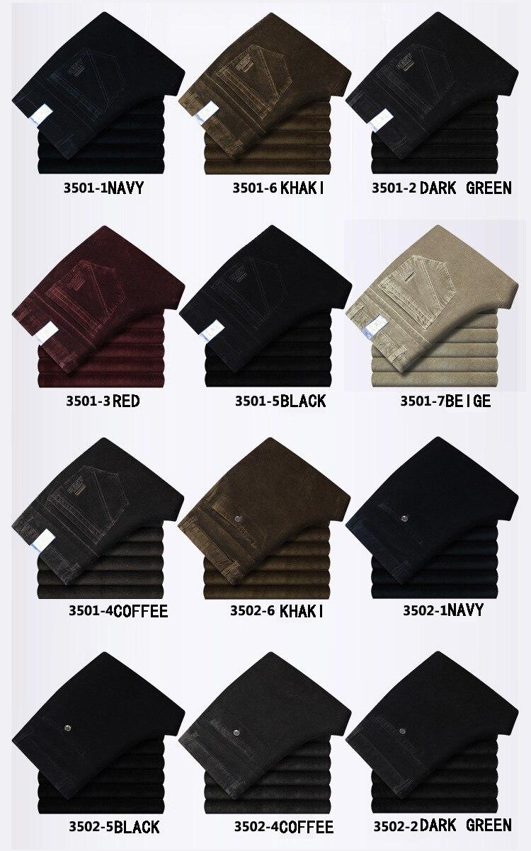 HTB1sL02OpzqK1RjSZFvq6AB7VXaV Autumn Winter Warm Men Stretch Corduroy Pants Loose Straight Slacks Long Business Casual Pants High Thicken Corduroy Trousers