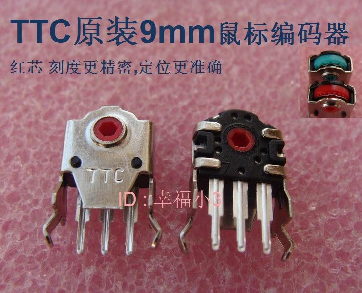 1pc original TTC mouse encoder for KINZU deathadder Krait Rapoo decoder 9mm red core ttc ttc 3615ttc