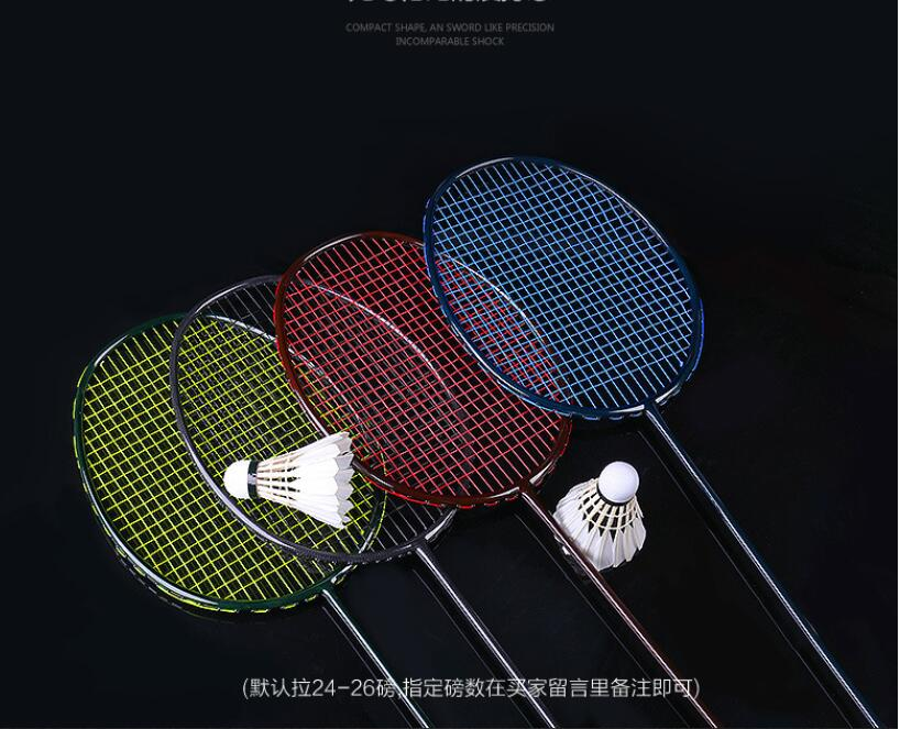 High end carbon cloth weaving of all carbon ultra light carbon fiber for badminton racket free shipping