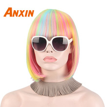 Anxin Bob Short Straight Hair With Bangs Green Yellow Blue Pink Colorful Mixture Multicolored Wigs Cosplay Costume Halloween