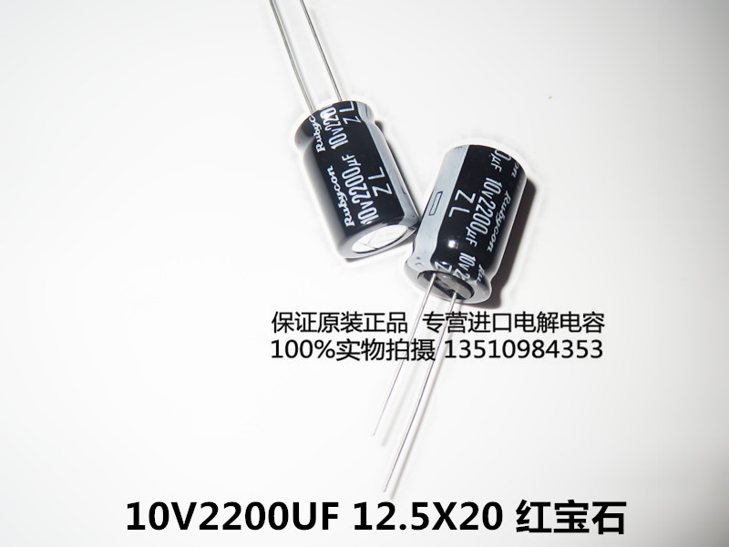 10pcs 1000uf 10v Rubycon Radial Electrolytic Capacitors 10v1000uf ZL