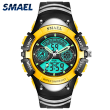 SMAEL Children Digital Wristwatches for Gift LED Display Fashion Casual Electronic Watch 0616 Student Sports Watches Kid Clocks