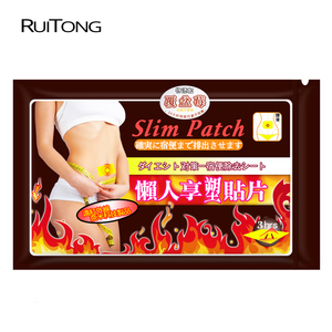 Image 3 - 100Pcs/10bags Fat Burning Toxin Eliminating Sleeping Slim Patches Weight Loss Anti Cellulite Hot Body Shaping Sticker