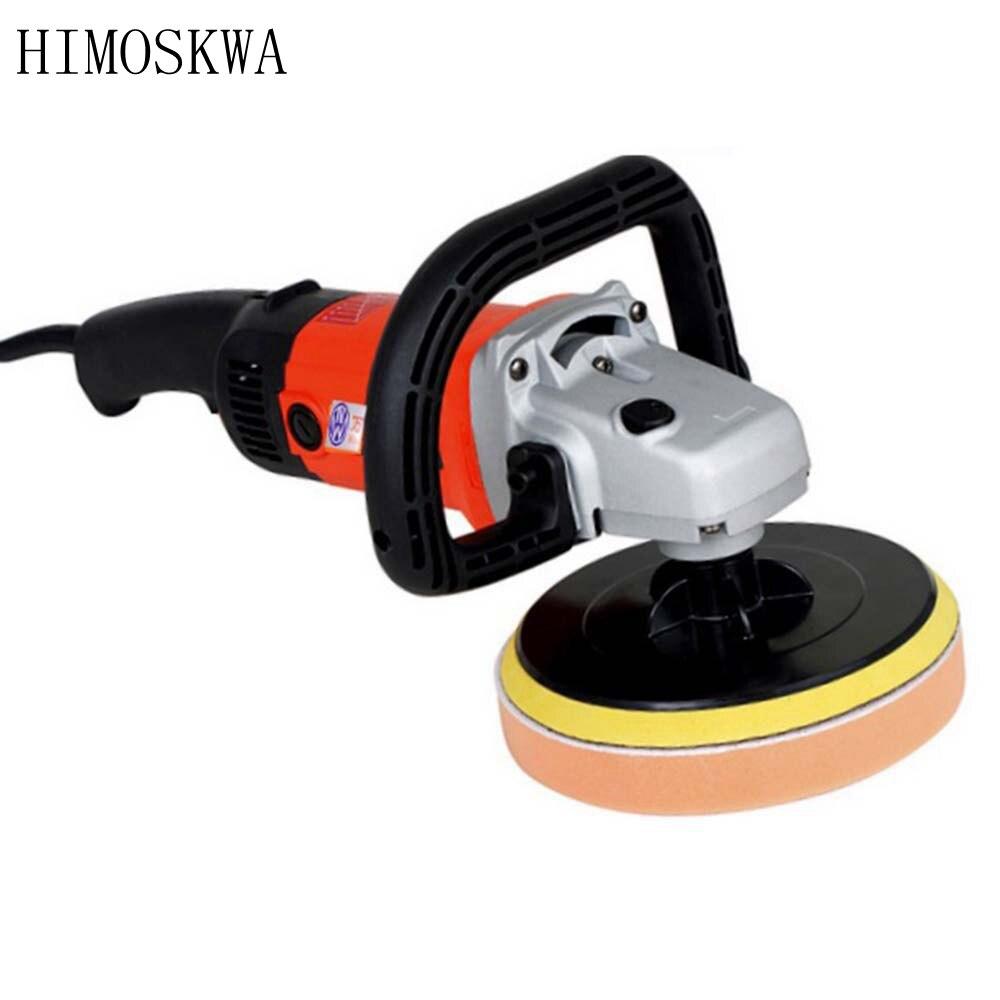 HIMOSKWA 220V 1400W 3000rpm Car Polisher Variable Speed Car Paint Care Tool Polishing Machine polishing machine 220v adjustable speed polishing machine jade