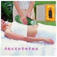HOT SALES! 10ML Vazzini stomach care compound essential oil (F42 1)