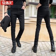 New men's jeans brand Solid jeans straight men's Black office jeans slim denim skinny jeans for man 26-37