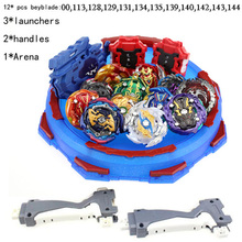 Tops Beyblade Burst Set Toys Beyblades Arena Bayblade Metal Fusion Fighting Gyro With Launcher Spinning Top Bey Blade Blade Toys стоимость