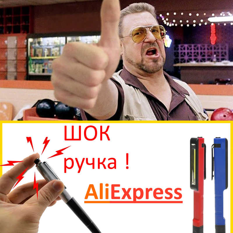 ตลกมาก Electric Shock Pen Toy ยูทิลิตี้ Gadget Gag Joke Funny Prank Trick Novelty Magic Joke Ball Pen