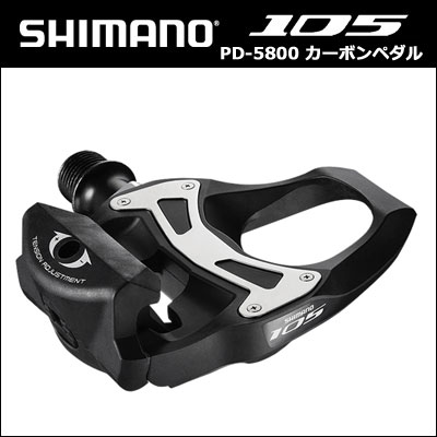 SHIMANO 105 PD 5800 Self-Locking SPD Pedals Components Using for Bicycle Racing Road Bike Parts shimano deore xt pd m8000 self locking spd pedals mtb components using for bicycle racing mountain bike parts