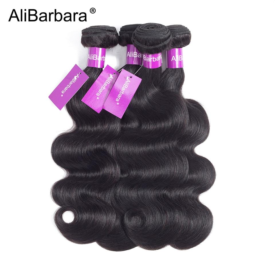 AliBarbara Hair Malaysian Body Wave Hair 4 Bundles Human Hair Weaves Remy Hair Extension Natural color 1B 8-28inch Can be Bleach