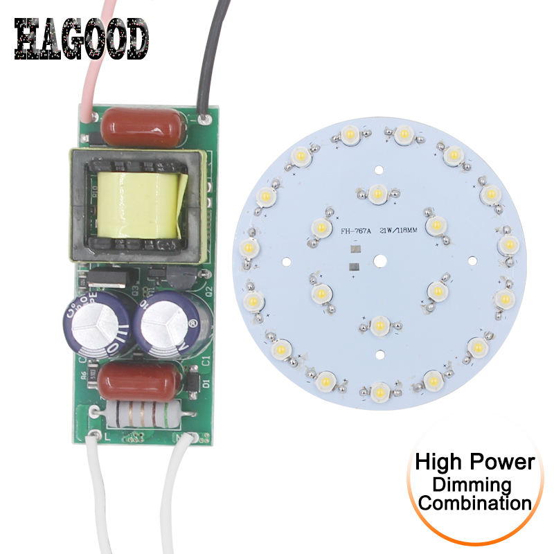 1Set dimmable driver power supply transformer +High power light source For replace LED Shed Panel Light dimming brightness