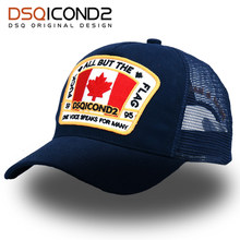 DSQICOND2 Snapback Baseball Caps for Men Women Casquette Homme Bone Masculino DSQ Baseball Gorras Planas Hip Hop Summer Fall Hat(China)