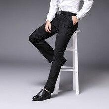Techome мужские деловые штаны больших размеров классические брюки мужские строгие брюки летние мужские модельные Брюки прямые деловые офисные
