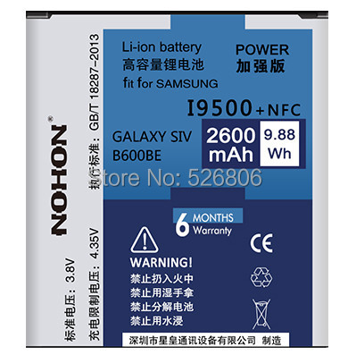 Free Shipping! 100% NOHON battery for Samsung Galaxy S4 i9500 High Quality Battery with NFC 2600mAh B600BE with Retail Package