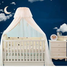 Door Type Baby Bed Mosquito Net Double Layer Baby Mosquito Nets Universal Crib Netting with inner Chiffon Curtain tenda infantil(China)