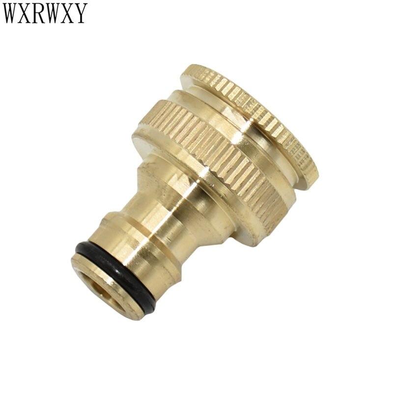 Brass Connector 3/4 Female Garden Hose Brass Fittings Female 1/2 The Faucet Water Gun Adapter Copper Connector Garden 1pcs