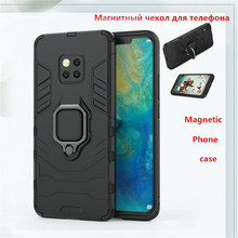 For Huawei Mate 20 Pro Case Magnetic Finger Ring Bracket Armor Phone Cover